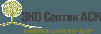 логотип Эко септик аск